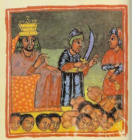 Ethiopian Emperor Bristish museum manuscript 713 (18th) Wikimedia commons